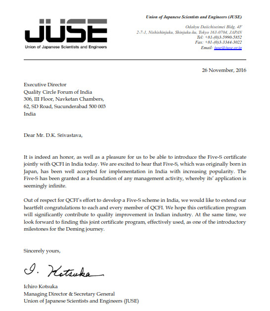JUSE-QCFI